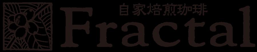 Fractal_logo_yoko_black_RGB1803